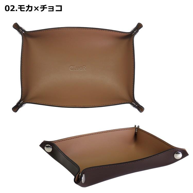 レザートレー 卓上トレー Lサイズ 長方形 デスクトレー マルチトレー バイカラー 小物入れ アクセサリー収納 日本製 本革 革 メンズ レディース 名入れ可|cluar|03