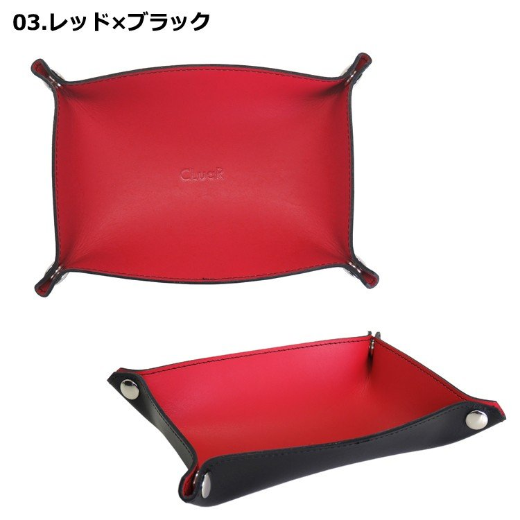レザートレー 卓上トレー Lサイズ 長方形 デスクトレー マルチトレー バイカラー 小物入れ アクセサリー収納 日本製 本革 革 メンズ レディース 名入れ可|cluar|04
