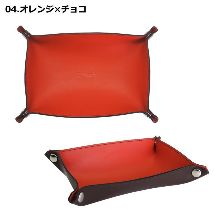 レザートレー 卓上トレー Lサイズ 長方形 デスクトレー マルチトレー バイカラー 小物入れ アクセサリー収納 日本製 本革 革 メンズ レディース 名入れ可|cluar|05