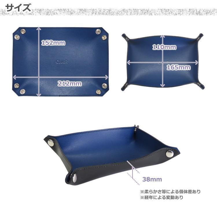 レザートレー 卓上トレー Lサイズ 長方形 デスクトレー マルチトレー バイカラー 小物入れ アクセサリー収納 日本製 本革 革 メンズ レディース 名入れ可|cluar|06