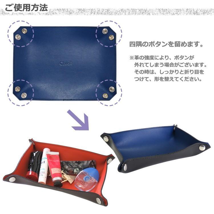 レザートレー 卓上トレー Lサイズ 長方形 デスクトレー マルチトレー バイカラー 小物入れ アクセサリー収納 日本製 本革 革 メンズ レディース 名入れ可|cluar|07