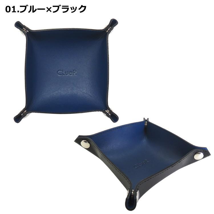 レザートレー 卓上トレー Sサイズ 正方形 デスクトレー マルチトレー バイカラー 小物入れ アクセサリー収納 日本製 本革 革 メンズ レディース 名入れ可|cluar|02