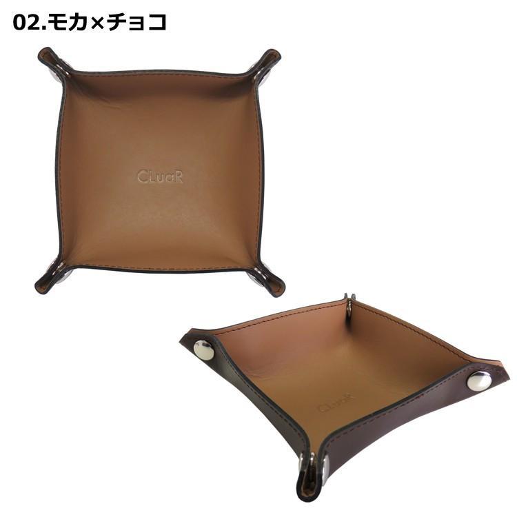 レザートレー 卓上トレー Sサイズ 正方形 デスクトレー マルチトレー バイカラー 小物入れ アクセサリー収納 日本製 本革 革 メンズ レディース 名入れ可|cluar|03