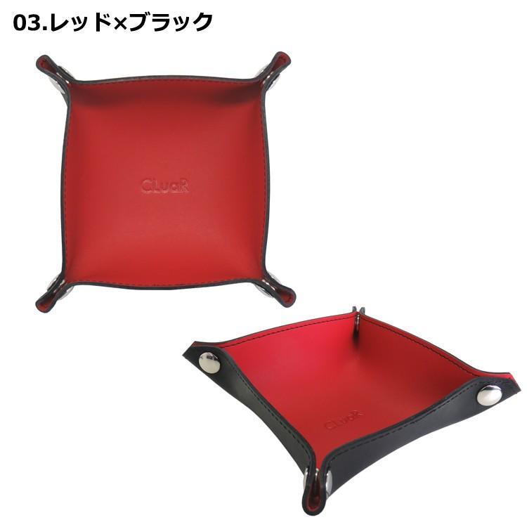 レザートレー 卓上トレー Sサイズ 正方形 デスクトレー マルチトレー バイカラー 小物入れ アクセサリー収納 日本製 本革 革 メンズ レディース 名入れ可|cluar|04
