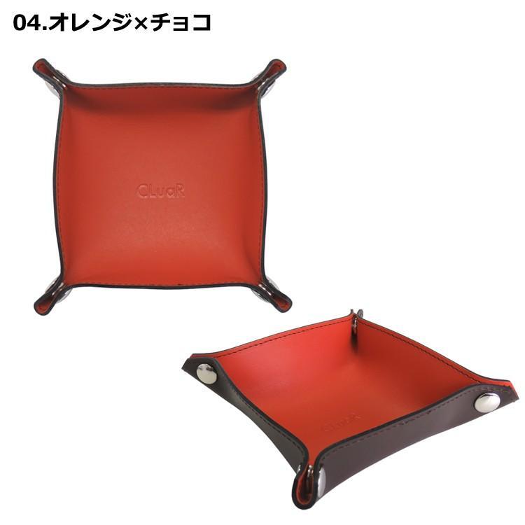 レザートレー 卓上トレー Sサイズ 正方形 デスクトレー マルチトレー バイカラー 小物入れ アクセサリー収納 日本製 本革 革 メンズ レディース 名入れ可|cluar|05