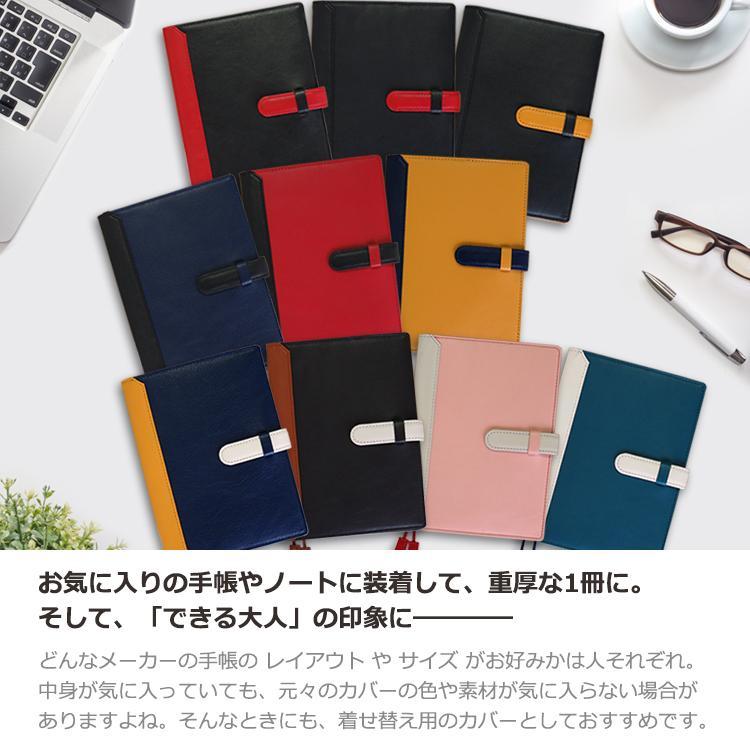 名入れ可 手帳カバー B6 革 ノートカバー ベルトつき ビジネスカラー メンズ レディース ビジネス ラッピング可 2021 プレゼント|cluar|02