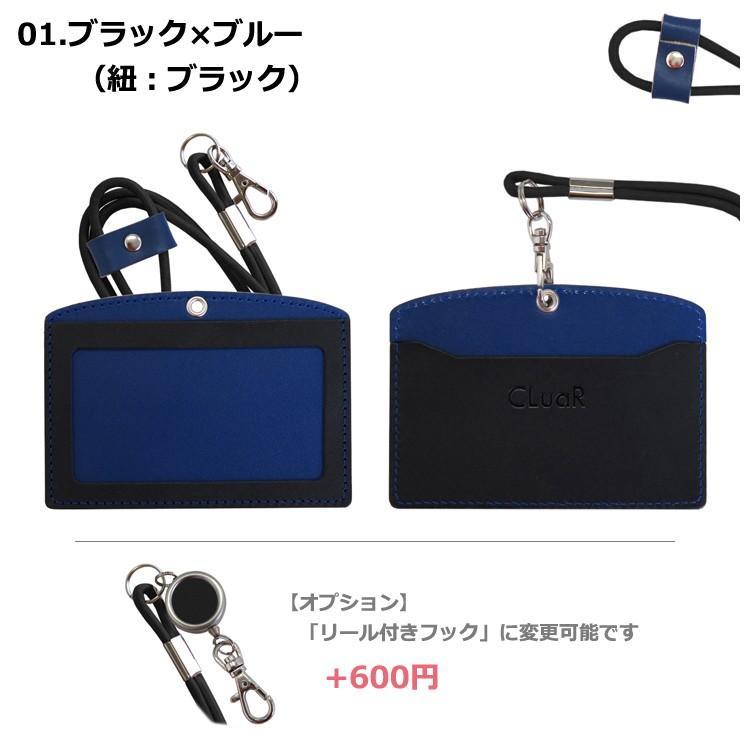 名入れ可 IDカードホルダー Lite 日本製 リール付けオプション対応 長さ調節可 フィルム取替可 横型 両面 首掛け 革 レザー 父の日ラッピング無料|cluar|02
