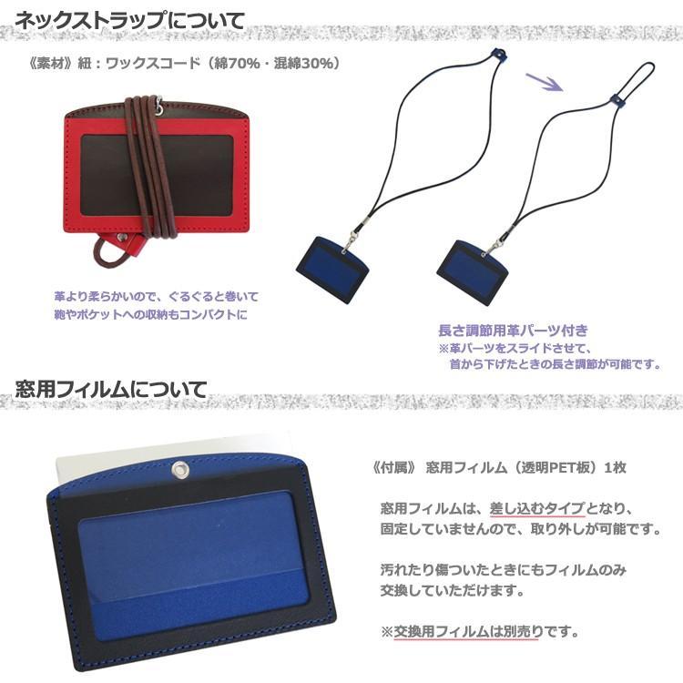 名入れ可 IDカードホルダー Lite 日本製 リール付けオプション対応 長さ調節可 フィルム取替可 横型 両面 首掛け 革 レザー 父の日ラッピング無料|cluar|13