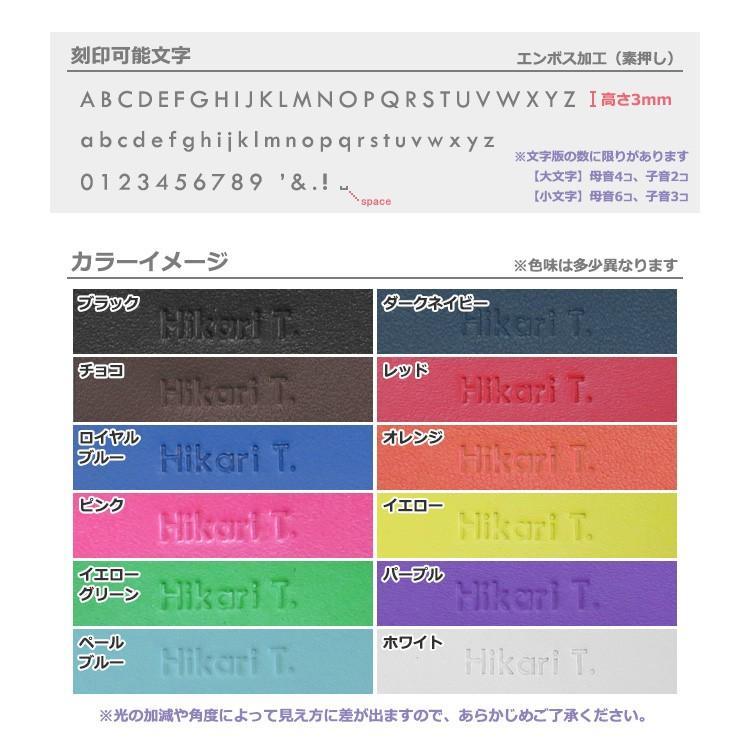 名入れ可 IDカードホルダー Lite 日本製 リール付けオプション対応 長さ調節可 フィルム取替可 横型 両面 首掛け 革 レザー 父の日ラッピング無料|cluar|16