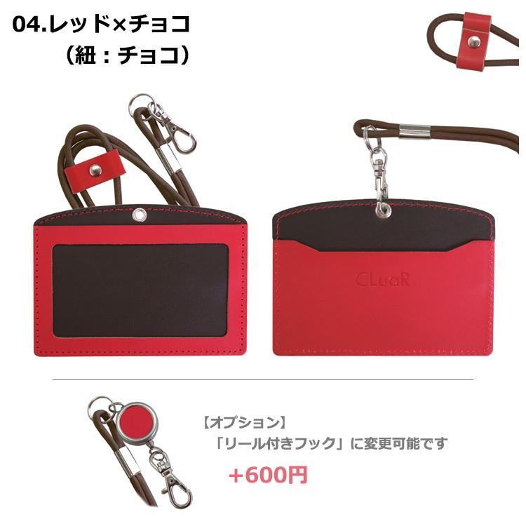 名入れ可 IDカードホルダー Lite 日本製 リール付けオプション対応 長さ調節可 フィルム取替可 横型 両面 首掛け 革 レザー 父の日ラッピング無料|cluar|05