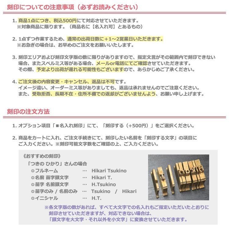 名入れ可 猫チャームキーホルダー キーリング バッグチャーム 本革 レザー 革 日本製 メンズ レディース 父の日ラッピング無料 2021 プレゼント cluar 13