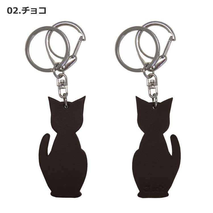 名入れ可 猫チャームキーホルダー キーリング バッグチャーム 本革 レザー 革 日本製 メンズ レディース 父の日ラッピング無料 2021 プレゼント cluar 03