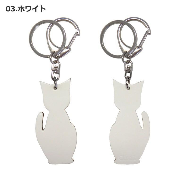 名入れ可 猫チャームキーホルダー キーリング バッグチャーム 本革 レザー 革 日本製 メンズ レディース 父の日ラッピング無料 2021 プレゼント cluar 04