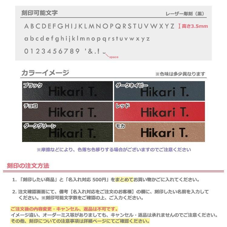 シューホーンキーホルダー 携帯用靴べら 本革 レザー 革 日本製 キーリング メンズ レディース シールアル 名入れ可 母の日ラッピング無料 2021 プレゼント|cluar|07