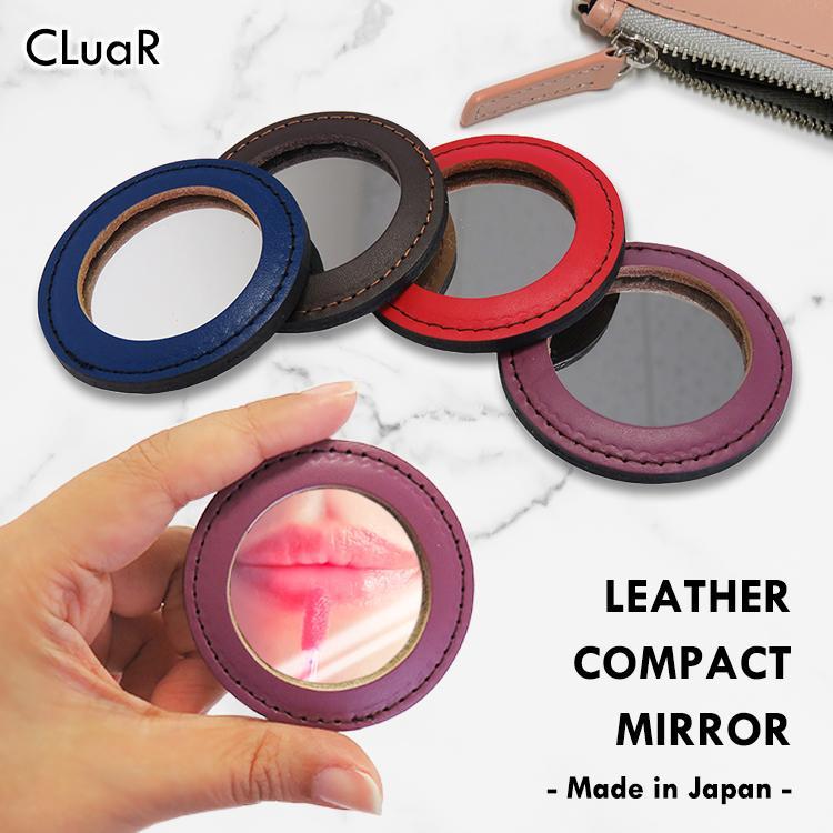 レザーコンパクトミラー ミニミラー 携帯ミラー ポケットサイズ 巾着袋付き 手のひらサイズ 丸型 鏡 本革 日本製 メンズ レディース シールアル 名入れ可|cluar