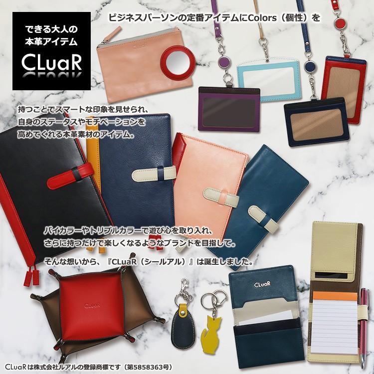 レザーコンパクトミラー ミニミラー 携帯ミラー ポケットサイズ 巾着袋付き 手のひらサイズ 丸型 鏡 本革 日本製 メンズ レディース シールアル 名入れ可|cluar|11