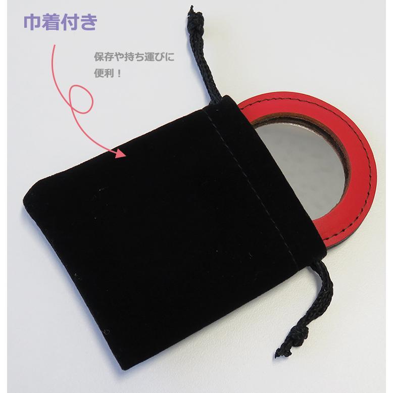 レザーコンパクトミラー ミニミラー 携帯ミラー ポケットサイズ 巾着袋付き 手のひらサイズ 丸型 鏡 本革 日本製 メンズ レディース シールアル 名入れ可|cluar|06