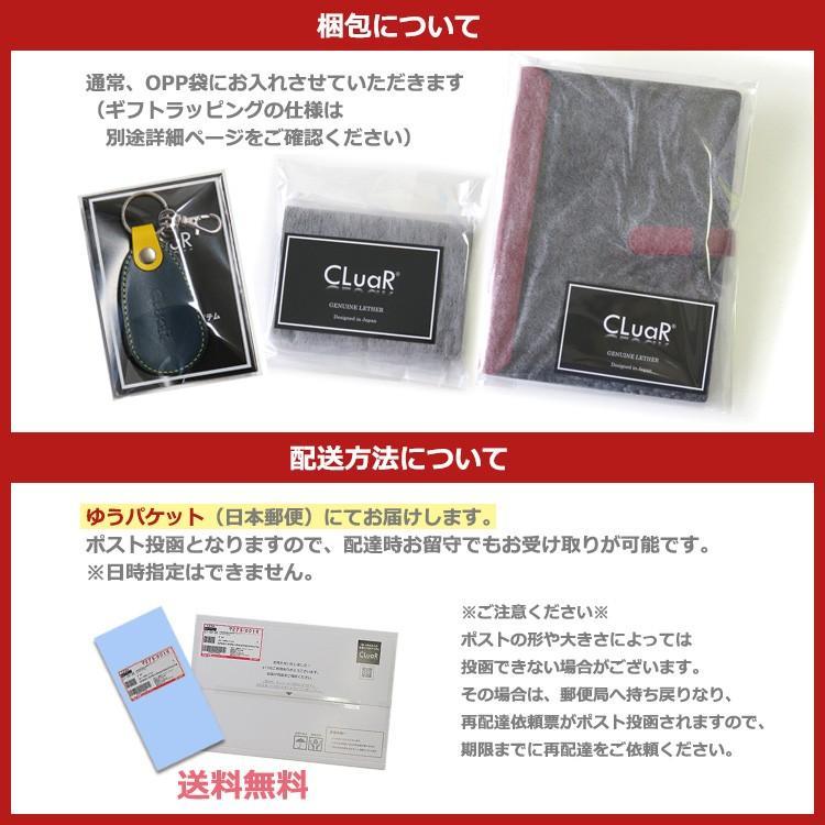 レザーコンパクトミラー ミニミラー 携帯ミラー ポケットサイズ 巾着袋付き 手のひらサイズ 丸型 鏡 本革 日本製 メンズ レディース シールアル 名入れ可|cluar|09