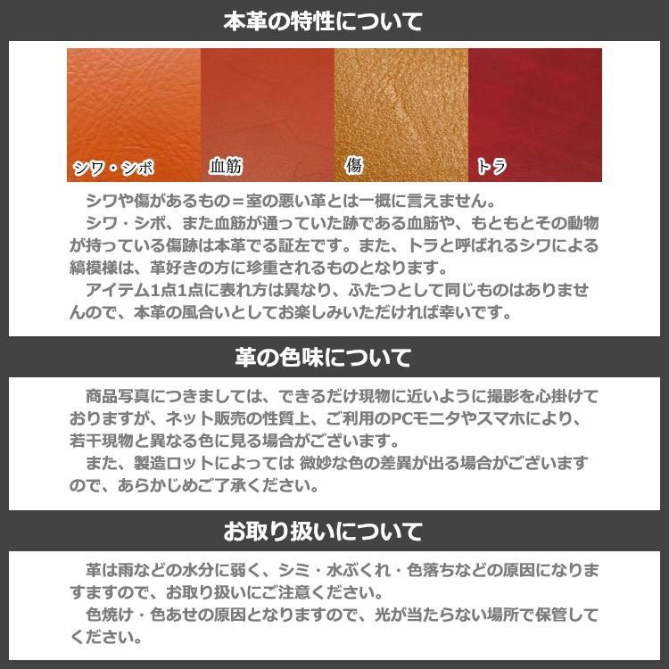 レザーコンパクトミラー ミニミラー 携帯ミラー ポケットサイズ 巾着袋付き 手のひらサイズ 丸型 鏡 本革 日本製 メンズ レディース シールアル 名入れ可|cluar|10