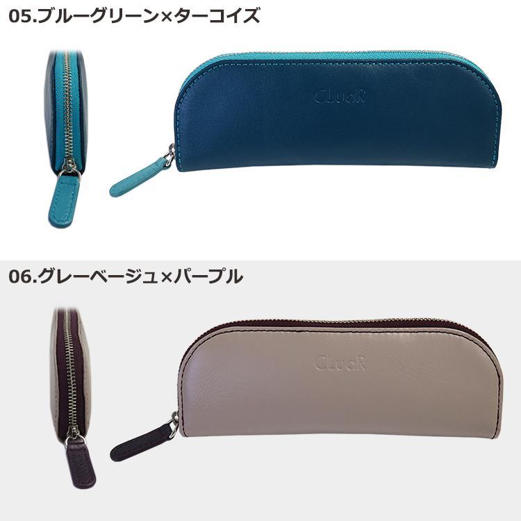 新商品 名入れ可 ペンケース ファスナー ジッパー メガネケース バイカラー 革 レザー ビジネス メンズ レディース ラッピング可 父の日ラッピング無料 cluar 04