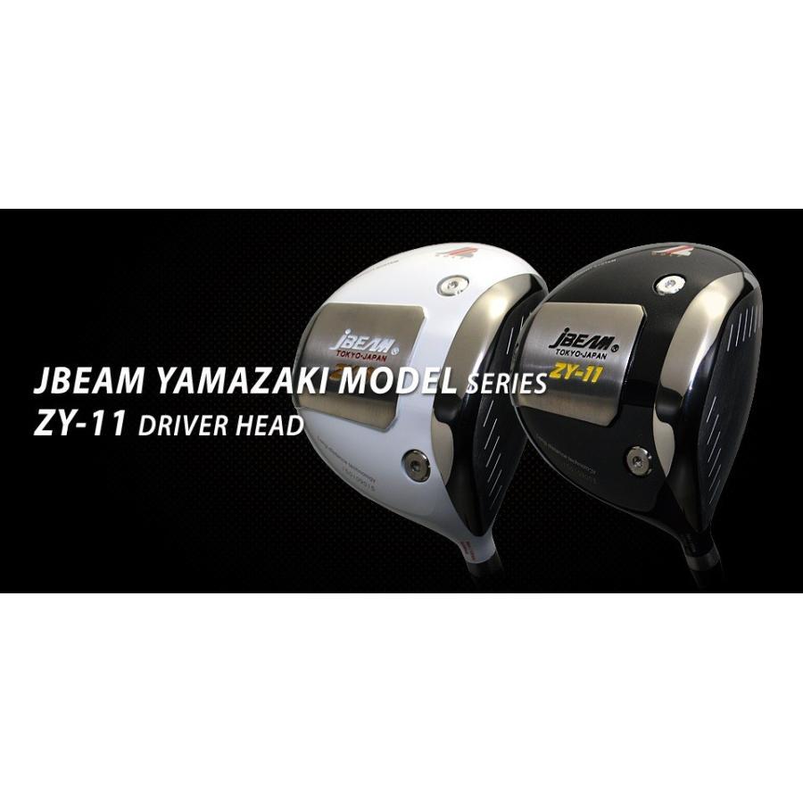 JBEAM YAMAZAKI ZY-11 DRIVER (白い)