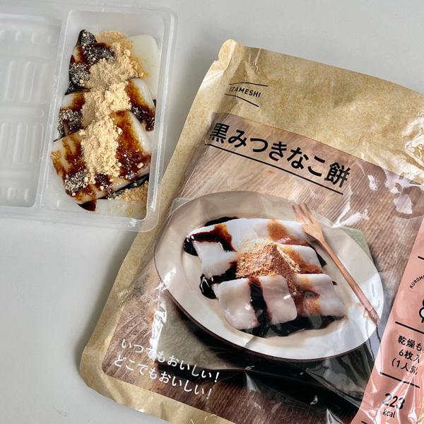 IZAMESHI(イザメシ) 黒みつきなこ餅 (長期保存食/3年保存/スイーツ) 非常食 保存食 備蓄食|clubestashop|10