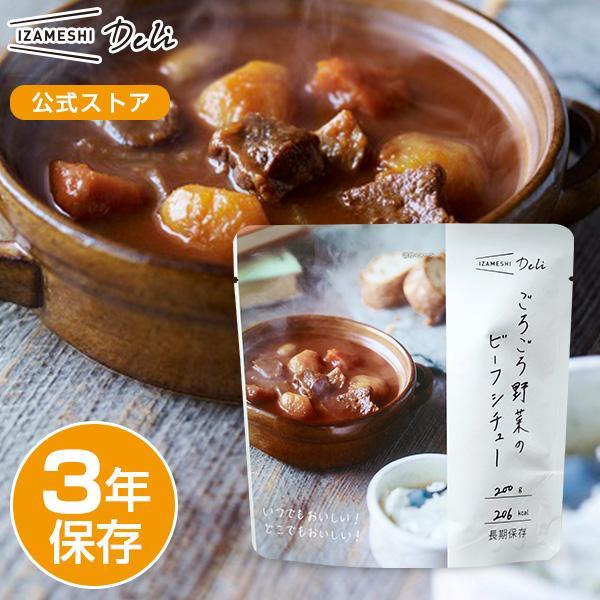 IZAMESHI Deli(イザメシデリ) ごろごろ野菜のビーフシチュー (長期保存食/3年保存/おかず) 非常食 保存食 備蓄食|clubestashop