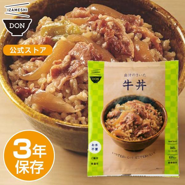 IZAMESHI(イザメシ) DON(丼) 出汁のきいた牛丼(長期保存食/3年保存/DON(丼)) 非常食 保存食 備蓄食|clubestashop