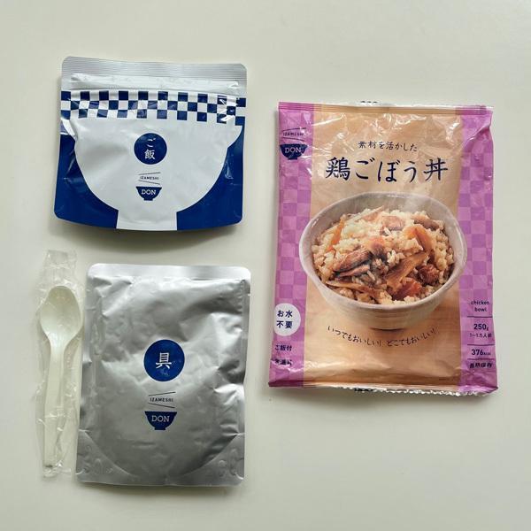 IZAMESHI(イザメシ) DON(丼) 素材を活かした鶏ごぼう丼 (長期保存食/3年保存/DON(丼)) 非常食 保存食 備蓄食|clubestashop|04