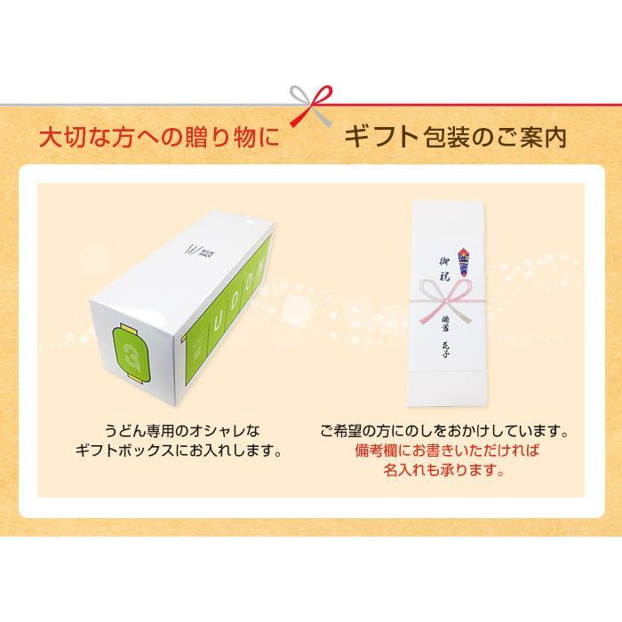 IZAMESHI(イザメシ) うどん3缶セット (長期保存食/3年保存/麺) 非常食 保存食 備蓄食|clubestashop|04