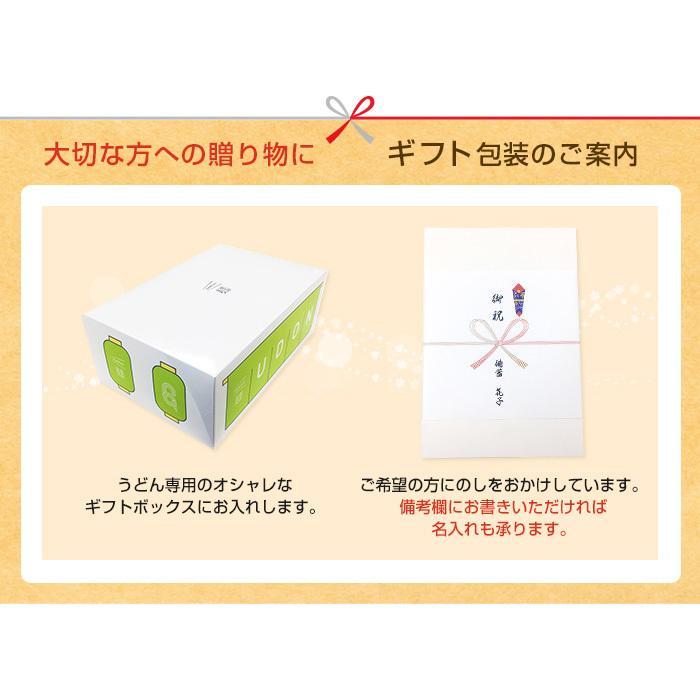 IZAMESHI(イザメシ) うどん6缶セット (長期保存食/3年保存/麺) 非常食 保存食 備蓄食 clubestashop 04