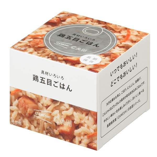 IZAMESHI(イザメシ) CAN 缶詰 具材いろいろ鶏五目ごはん (長期保存食/3年保存/缶)|clubestashop|02