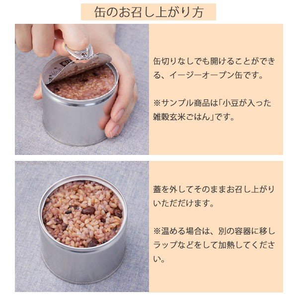 IZAMESHI(イザメシ) CAN 缶詰 具材いろいろ鶏五目ごはん (長期保存食/3年保存/缶)|clubestashop|06