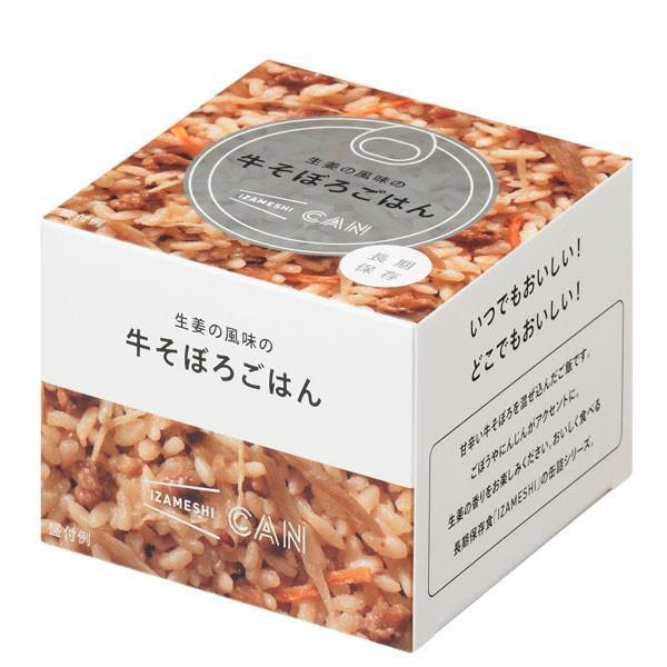 IZAMESHI(イザメシ) CAN 缶詰 生姜の風味の牛そぼろごはん (長期保存食/3年保存/缶) clubestashop 02