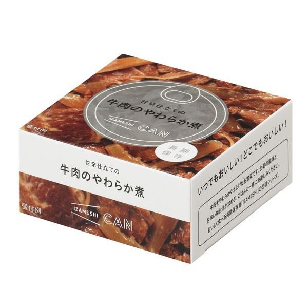 IZAMESHI(イザメシ) CAN 缶詰 甘辛仕立ての牛肉のやわらか煮 (長期保存食/3年保存/缶)|clubestashop|02
