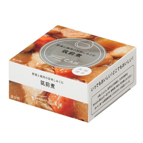 IZAMESHI(イザメシ) CAN 缶詰 野菜と鶏肉の旨味しみこむ筑前煮 (長期保存食/3年保存/缶) clubestashop 02