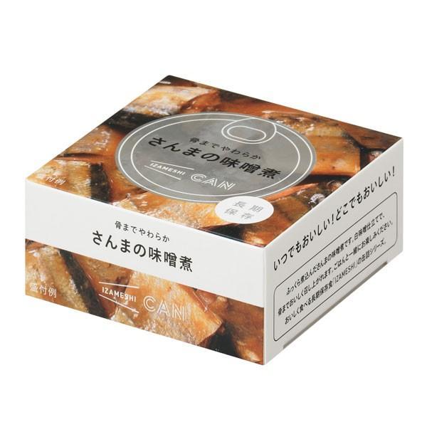 IZAMESHI(イザメシ) CAN 缶詰 骨までやわらかさんまの味噌煮 (長期保存食/3年保存/缶) clubestashop 02