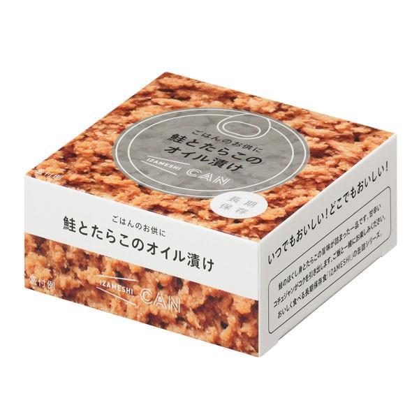 IZAMESHI(イザメシ) CAN 缶詰 ごはんのお供に鮭とたらこのオイル漬け (長期保存食/3年保存/缶)|clubestashop|02