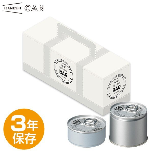 IZAMESHI(イザメシ) ギフトセット 缶詰 CAN BAG カンバッグ 6缶セット WHITE ホワイト (長期保存食/3年保存/缶)|clubestashop