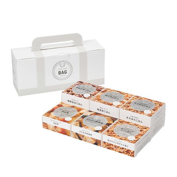 IZAMESHI(イザメシ) ギフトセット 缶詰 CAN BAG カンバッグ 6缶セット WHITE ホワイト (長期保存食/3年保存/缶)|clubestashop|05