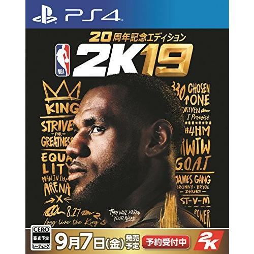 PS4/NBA 2K19 20周年記念エディション