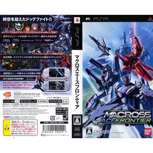 PSP/マクロスエースフロンティア :4582224492299-1:トレカ・ゲーム ...