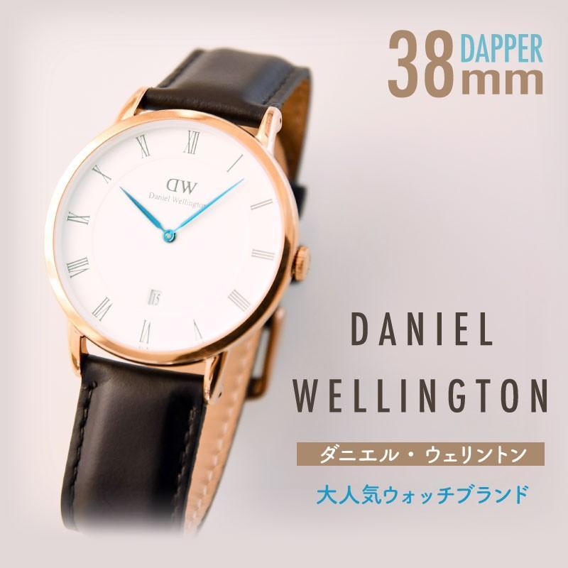 093a082656 ダニエルウェリントン Daniel Wellington 時計 メンズ レディース 腕時計 38mm ダッパー 1101DW SHEFFIELD R  ゴールド 並行輸入 ...