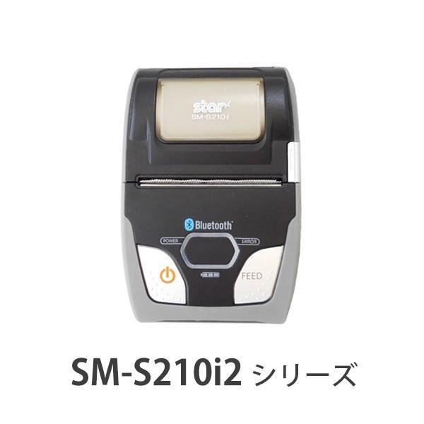 【ロール紙10巻セット!】スター精密 モバイルプリンターSM-S210i2-DB40 JP + ロール紙10巻セット ※今なら汎用モバイルプリンターケースプレゼント cmi-store 02