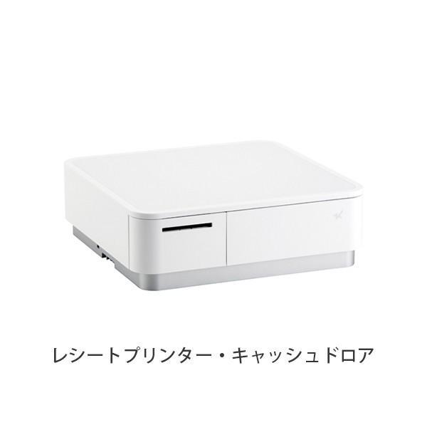Airレジ スターターパック スター精密  mPOPセット(iPadなし) WHT|cmi-store|02