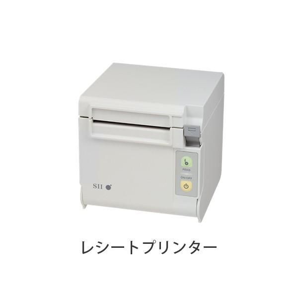 Airレジ スターターパック SII レシートプリンターセット(iPadなし) WHT|cmi-store|02