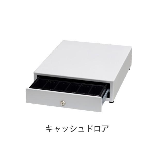Airレジ スターターパック SII レシートプリンターセット(iPadなし) WHT|cmi-store|03