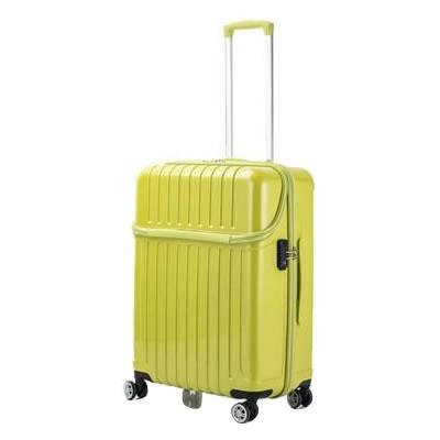 ●(送料無料)(代引不可)協和 ACTUS(アクタス) スーツケース トップオープン トップス Mサイズ ACT-004 ライムカーボン・74-20327「他の商品と同梱不可/北海