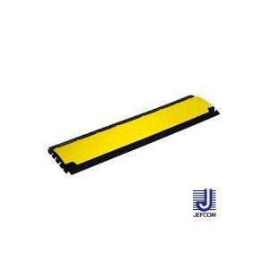 ●(送料無料)(代引不可)JEFCOMジェフコム ケーブルプロテクター ジョイントプロテクター(直線連結タイプ) 1020×280×32mm JTP-2817「他の商品と同梱不