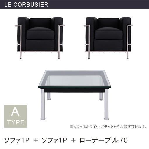リビング3点セット テーブル(幅70cm)+1人掛けソファ×2 ソファ ソファー ソファー セット セット商品 テーブル ローテーブル センターテーブル コー